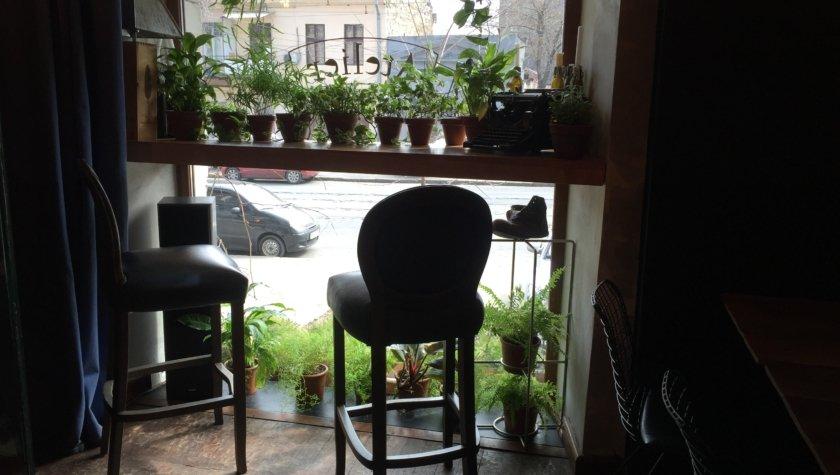 Atelier. Design&Coffee